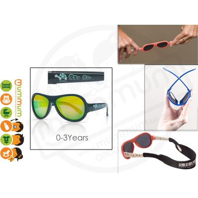 Shadez Classics 0-3Y Baby Sunglasses Navy Turtle