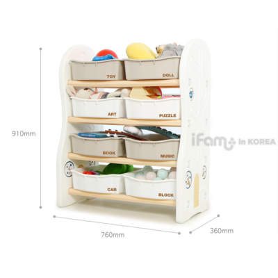 iFam DESIGN Toy Organizer 1 (BEIGE) L76xD36xH91 Made in Korea