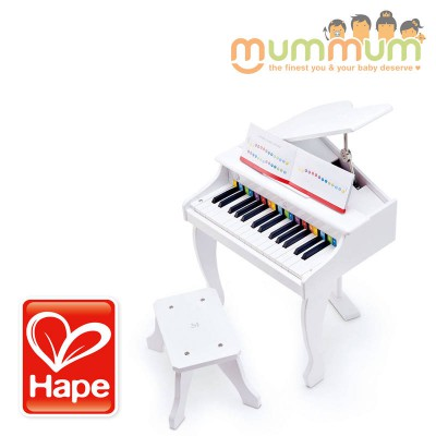 Hape Deluxe Grand Electronic Piano White