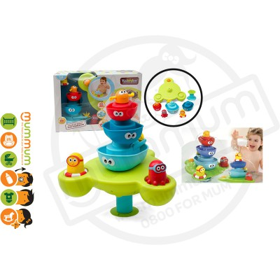 Yookidoo Bath Toy Stack and Spray Tub Fountain